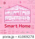 スマートホーム 断面図 IOT家電のイラスト 41069278