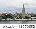 Wat Arun is a buddhist temple in Bangkok, Thailand 41070652