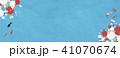和紙の風合い 大小さまざまな円 泳ぐ金魚 41070674