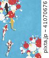 和紙の風合い 大小さまざまな円 泳ぐ錦鯉 41070676