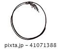 稲 フレーム 41071388