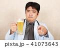 禁酒を勧める医師 41073643