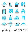 アイコン ベクトル 凍るのイラスト 41074235