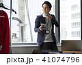 オフィス カジュアル ビジネスの写真 41074796