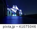 東京ゲートブリッジ ゲートブリッジ トラス橋の写真 41075046