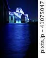 東京ゲートブリッジ ゲートブリッジ トラス橋の写真 41075047