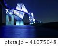 東京ゲートブリッジ ゲートブリッジ トラス橋の写真 41075048