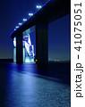 東京ゲートブリッジ ゲートブリッジ トラス橋の写真 41075051