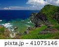 風景 晴れ 自然の写真 41075146