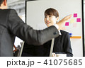 キャリアウーマン ビジネスウーマン ビジネスマンの写真 41075685