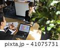 ビジネスマン 会社員 喫茶店の写真 41075731