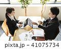 ビジネス ビジネスマン 会社員の写真 41075734