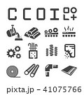 アイコン イコン 標識のイラスト 41075766