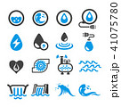 water energy icon 41075780
