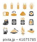 wheat icon 41075785