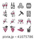 wine icon 41075786