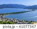 天橋立 新緑 風景の写真 41077347