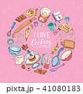 クッキング 愛 LOVEのイラスト 41080183