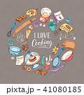クッキング 愛 LOVEのイラスト 41080185