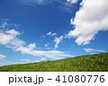 雲 青空 空の写真 41080776