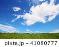 雲 青空 空の写真 41080777