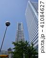横濱ランドマークタワー 41084627