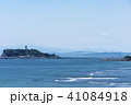 海 島 空の写真 41084918