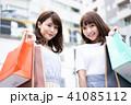 ショッピング 女性 買い物の写真 41085112