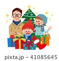 家族でクリスマス 41085645
