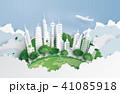 緑 都市 環境のイラスト 41085918