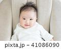赤ちゃん 笑顔 乳幼児の写真 41086090