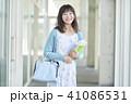 学生 大学生 女性の写真 41086531