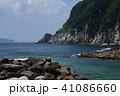 柏島 海 湾の写真 41086660