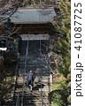 常福寺 寺 お坊さんの写真 41087725
