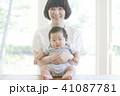 赤ちゃん 誕生 お母さんの写真 41087781