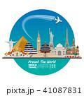 有名な 名所 旅行のイラスト 41087831