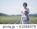 農業 畑 お手伝いの写真 41088076