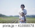 農業 畑 お手伝いの写真 41088078