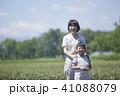 農業 畑 お手伝いの写真 41088079