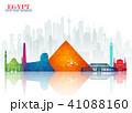 Egypt Landmark Global Travel And Journey. 41088160