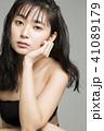 女性 ビューティーシリーズ 41089179