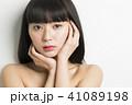 女性 ビューティーシリーズ 41089198