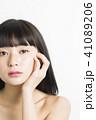 女性 ビューティーシリーズ 41089206