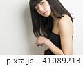 女性 ビューティーシリーズ 41089213