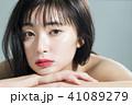 女性 アジア人 アジアンの写真 41089279