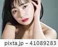 女性 ビューティーシリーズ 41089283