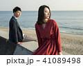 女性 男性 カップルの写真 41089498