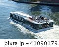 水上バス 41090179