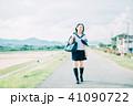 高校生 河川敷 女の子の写真 41090722