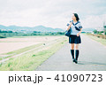 高校生 女子 女性の写真 41090723